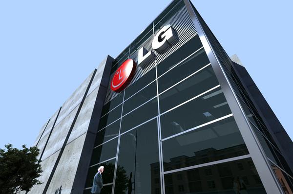 LG-building (1)