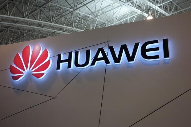 huawei-logo12