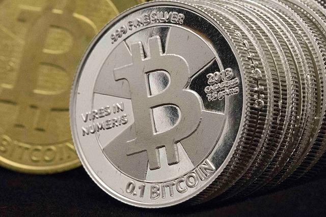 640_bitcoin