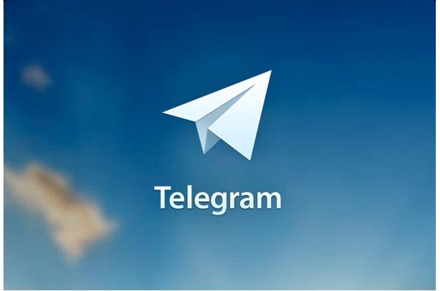 telegram_logo_170915
