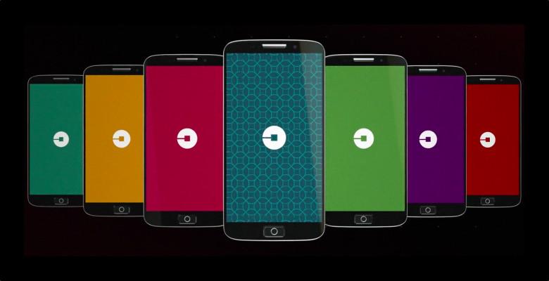 uber-new-logo-app-icon-780x400