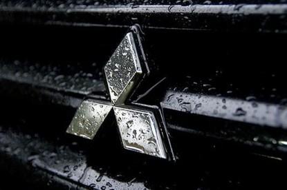 Megszűnhet a Mitsubishi?