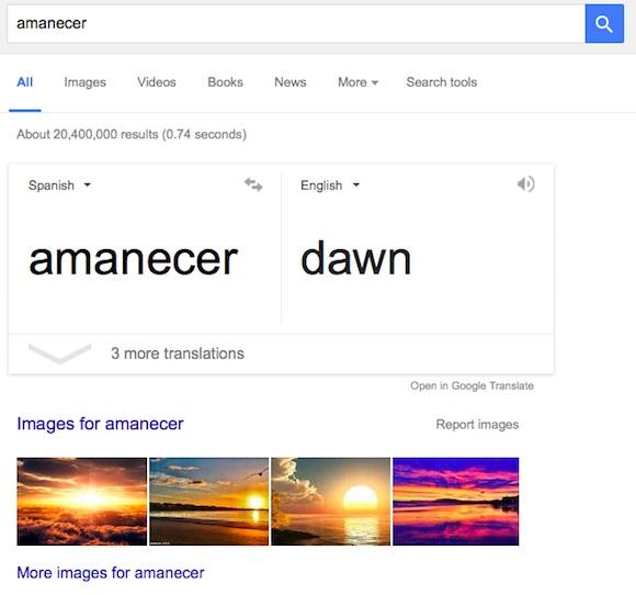 googlefordito