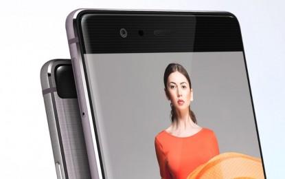 Teszt: Huawei P9 Plus – Egy lépéssel előre