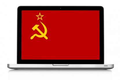 Van, ahol még létezik a Szovjetunió: 9 érdekesség, amit nem tudtál a domainekről!