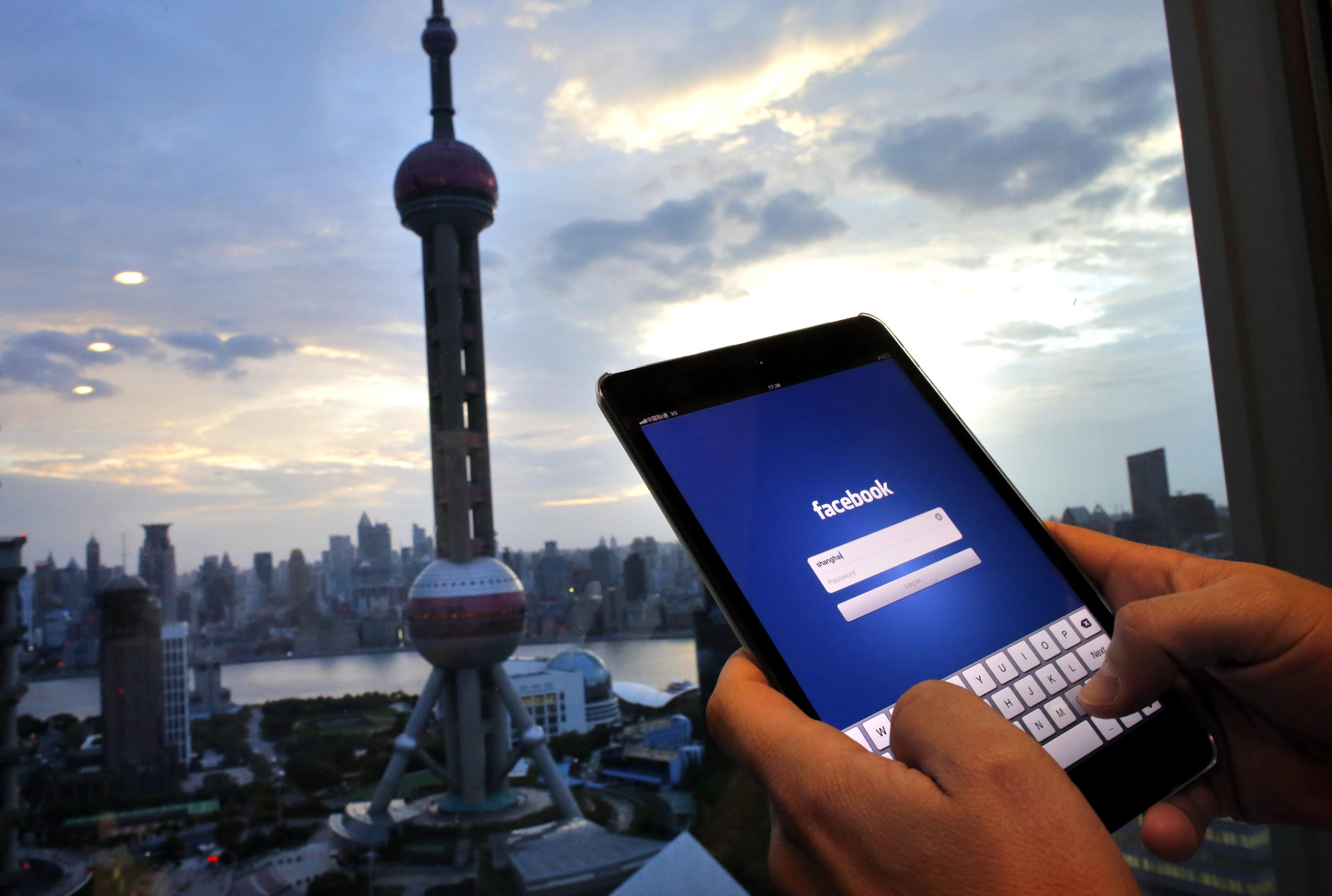 facebookchina