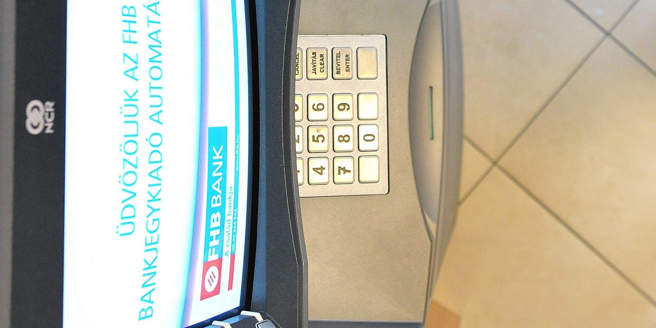 20151228fhb-bank-fhb-bank-bankautomata2