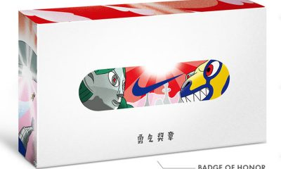 nikechina_badgeofhonor17