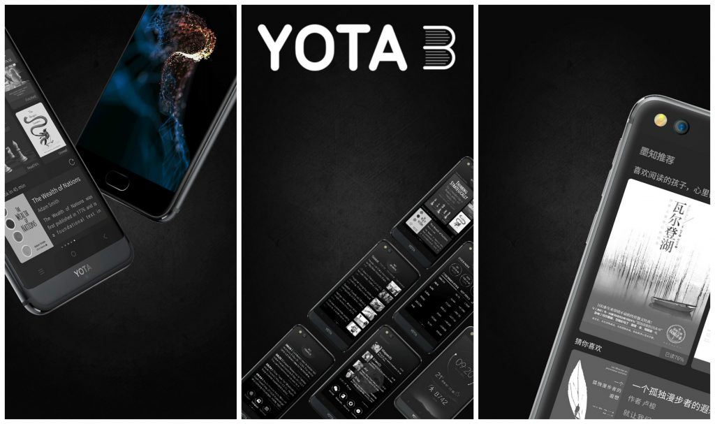 android-authority-yotaphone-yota-3-hero2
