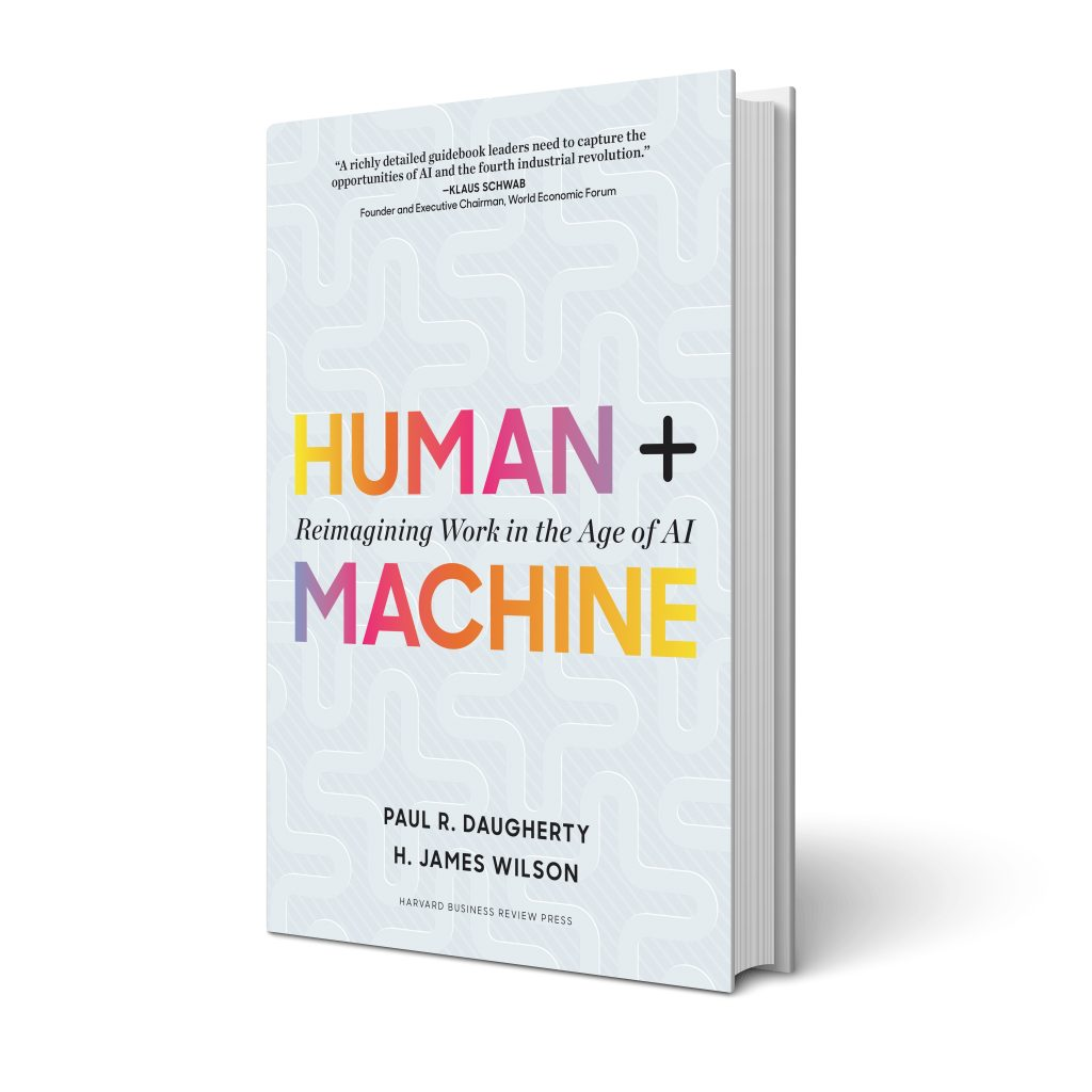 humanmachine_book_cover