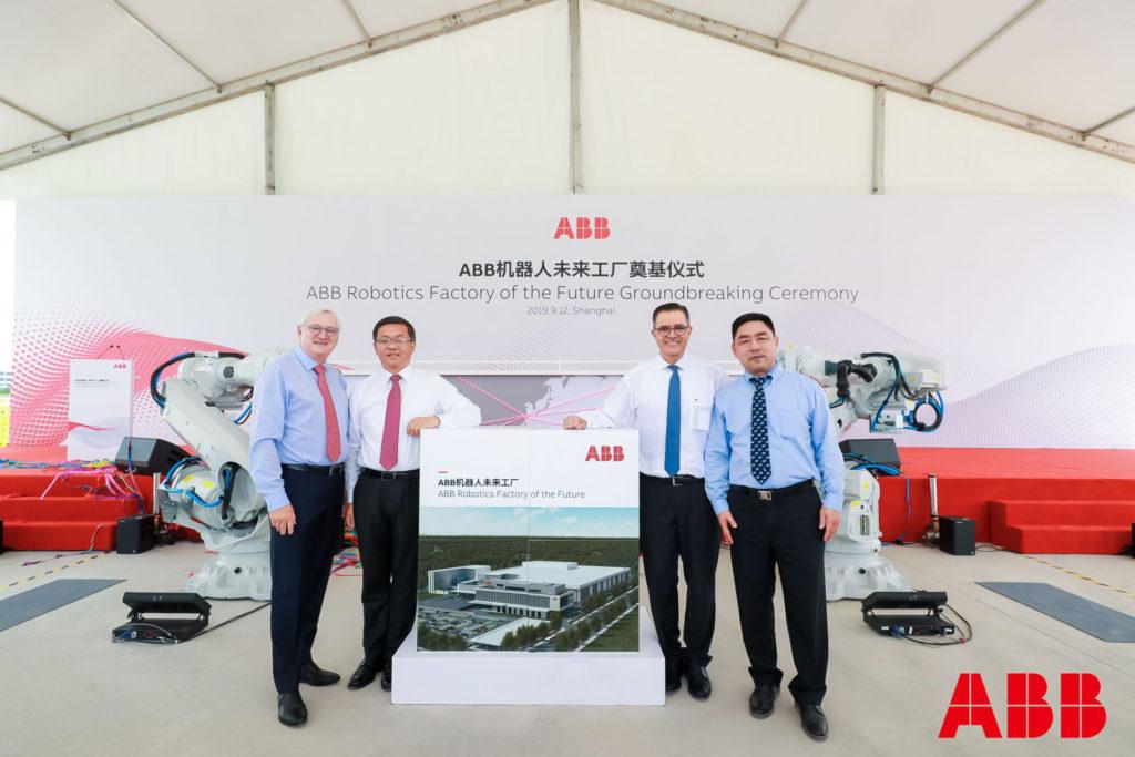 ABB_Sanghai_Factory_opening (1)