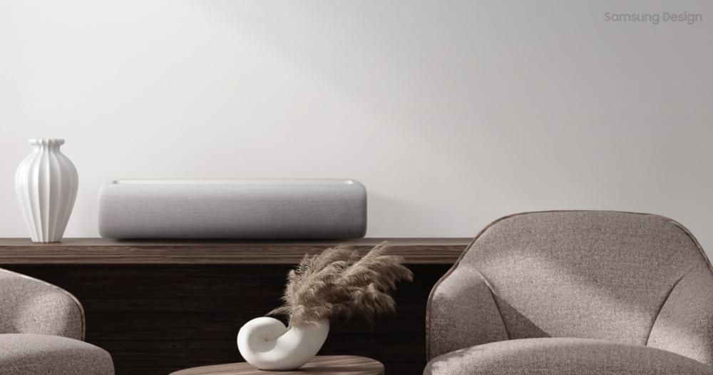 Samsung Premiere projektor